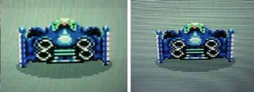 Effekt des SLG 3000 [Bildquelle: ArcadeForge (c)]